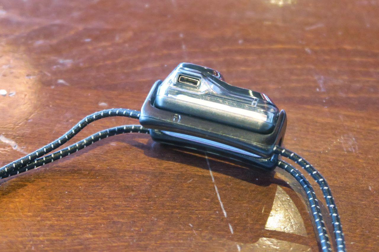 Prise USB étanche